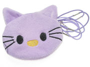 Purple Kitten Purse